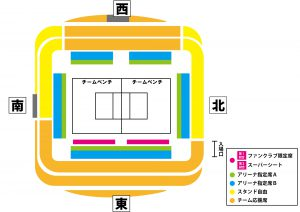 V・PL男子大田大会 @ 大田区総合体育館 | 大田区 | 東京都 | 日本