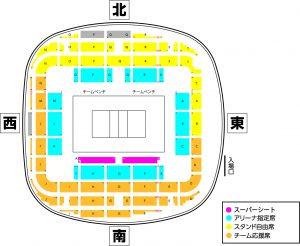 V・PL男子大田大会(ファイナル6) @ 大田区総合体育館 | 大田区 | 東京都 | 日本